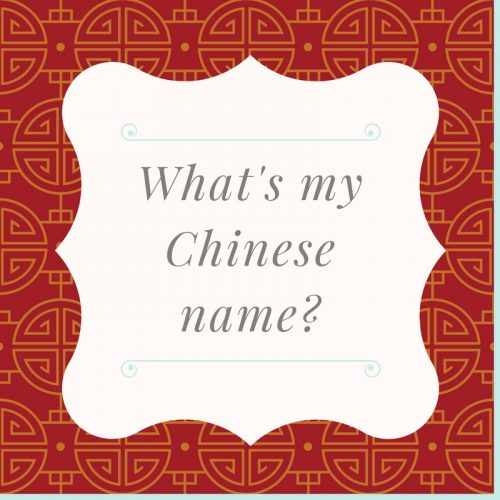 What's my Chinese name?